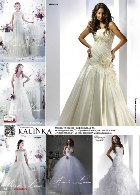 26265b34383 WEDDING KALINKA